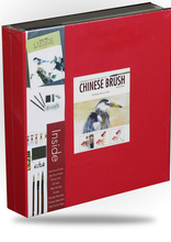 Introduction to the Art of Chinese Brush Painting