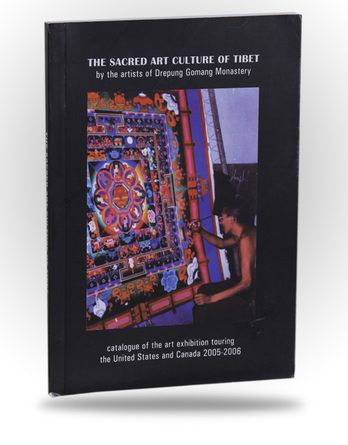 The Sacred Art Culture of Tibet by the Artists of Drepung Gomang Monastery - Image 1